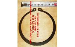 Кольцо стопорное наружнее d- H фото Тамбов
