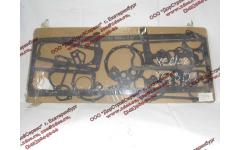 Комплект прокладок на двигатель Yuchai YC6108/YC6B125 фото Тамбов