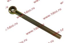 Болт натяжной генератора (короткий) H2 фото Тамбов