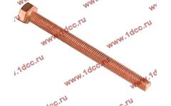 Болт M10х120 выпускного коллектора WD615 фото Тамбов