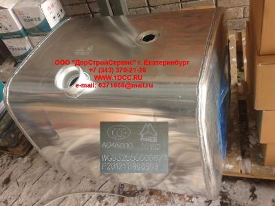 Бак топливный 380литров H2/H3 HOWO (ХОВО) WG9325550006 фото 1 Тамбов
