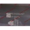 Амортизатор кабины (не регулируемый) задний H2/H3/SH HOWO (ХОВО) WG1642430285 фото 2 Тамбов