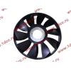 Вентилятор радиатора на гидромуфту d-590 H HOWO (ХОВО) VG1500060047 фото 2 Тамбов