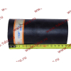 Патрубок радиатора нижний F FAW (ФАВ) 1303041A263 для самосвала фото 2 Тамбов