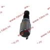 Выключатель стоп-сигнала (лягушка) H HOWO (ХОВО) WG9719582007 фото 2 Тамбов