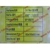 Фильтр гидравлический подачи CDM855/856 Lonking CDM (СДМ) LG855.13.09.03 фото 2 Тамбов