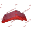 Брызговик передней оси правый H2 красный HOWO (ХОВО) WG1642230004 фото 4 Тамбов