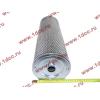 Фильтр гидравлический подачи CDM855/856 Lonking CDM (СДМ) LG855.13.09.03 фото 4 Тамбов
