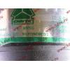 Бачок ГУРа металлический H2/H3 HOWO (ХОВО) WG9719470033 фото 3 Тамбов