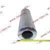Фильтр гидравлический подачи CDM855/856 Lonking CDM (СДМ) LG855.13.09.03 фото 5 Тамбов