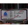 Генератор 28V/55A WD615 (JFZ255-024) H3 HOWO (ХОВО) VG1560090012 фото 8 Тамбов